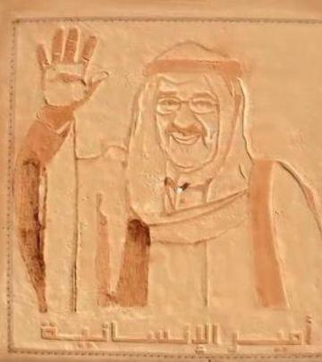 Novi rekord u Dubaiju: Najveći peščani portret na svetu