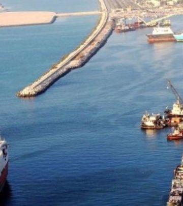 Port Dubai kupio Luku Novi Sad