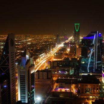 Renesansa Saudijske Arabije: Trijumf reformi – prvi čin