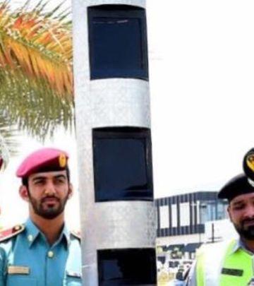 Postavljen policijski radar za detekciju buke u Šardži