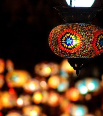 Kraće radno vreme tokom Ramazana