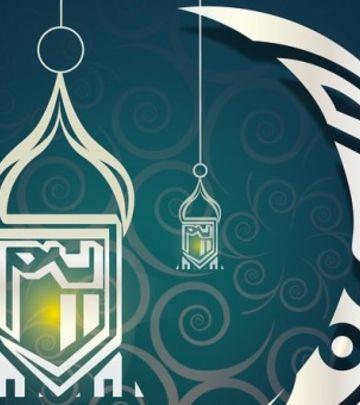 FOTO-PRIČA: Sve što bi trebalo da znate o Ramazanu