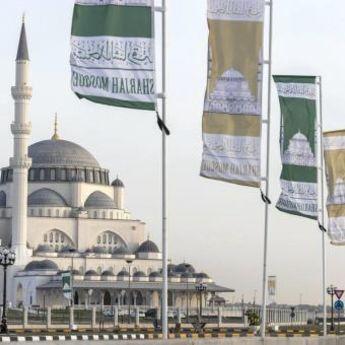FOTO-PRIČA: Otvorena nova džamija u Šardži