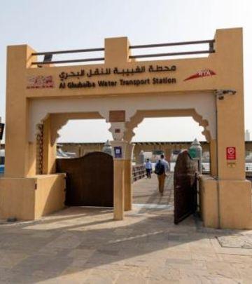 Novi putnički trajekt Dubai - Šardža