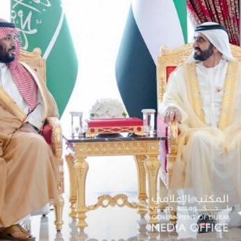 Emirati i Arabija grade rafineriju vrednu 70 milijardi $