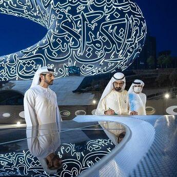 Završen Muzej budućnosti u Dubaiju
