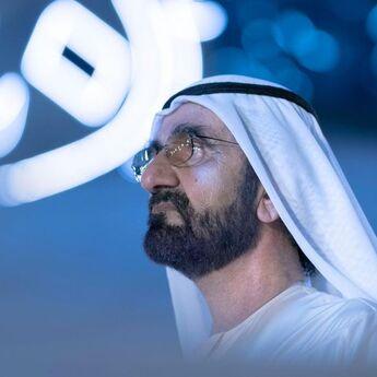 Muzej budućnosti - nova arhitektonska ikona Dubaija