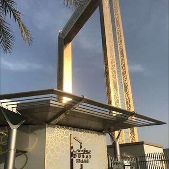 Dubai Frejm - fotografije za pamćenje