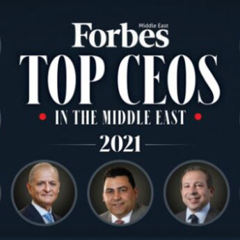 FORBES List - najuspešnijih direktora na Bliskom  istoku