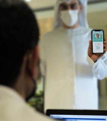 Danas u Abu Dabiju počinje primena sistema Al Hosn Green Pass