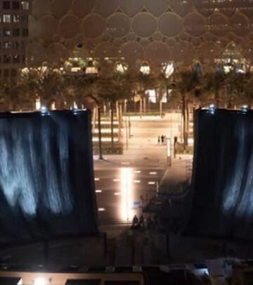 Fontana koja prkosi gravitaciji: Nova atrakcija u Dubaiju