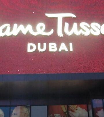 "Muzej ""Madam Tiso"" otvorio ispostavu u Dubaiju"