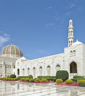 Putujete u Oman iz UAE: Kompletan vodič na jednom mestu